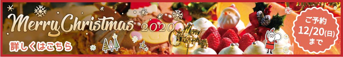 マリアヴェルトのクリスマスページ