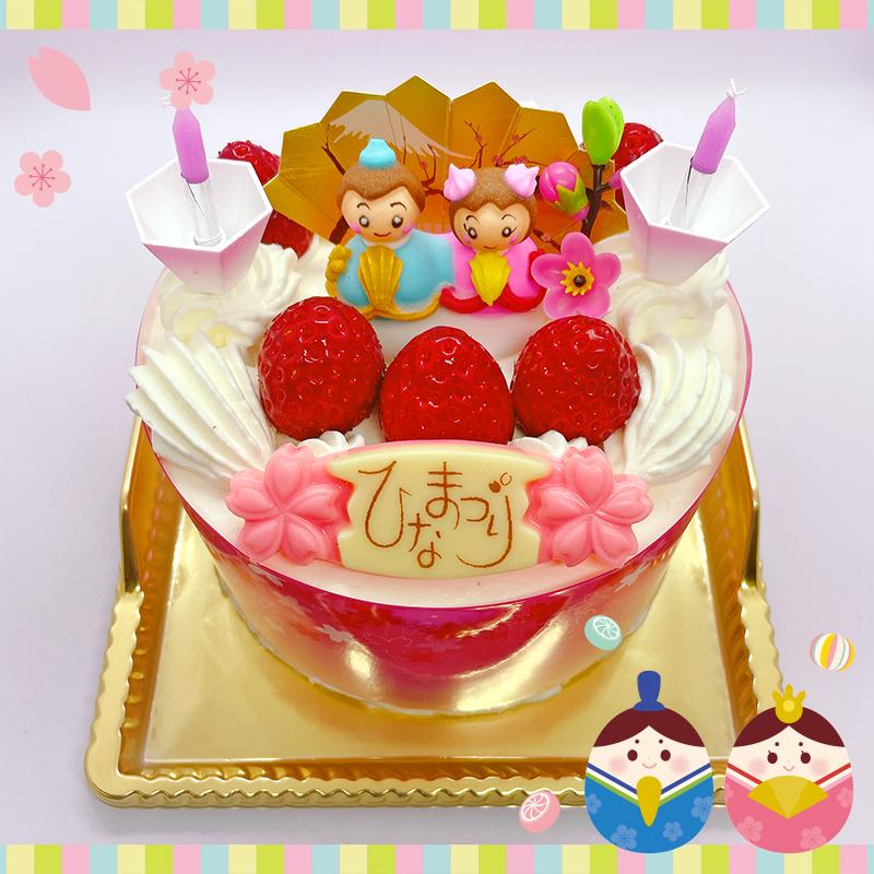ひな祭りデコレーションケーキ4号