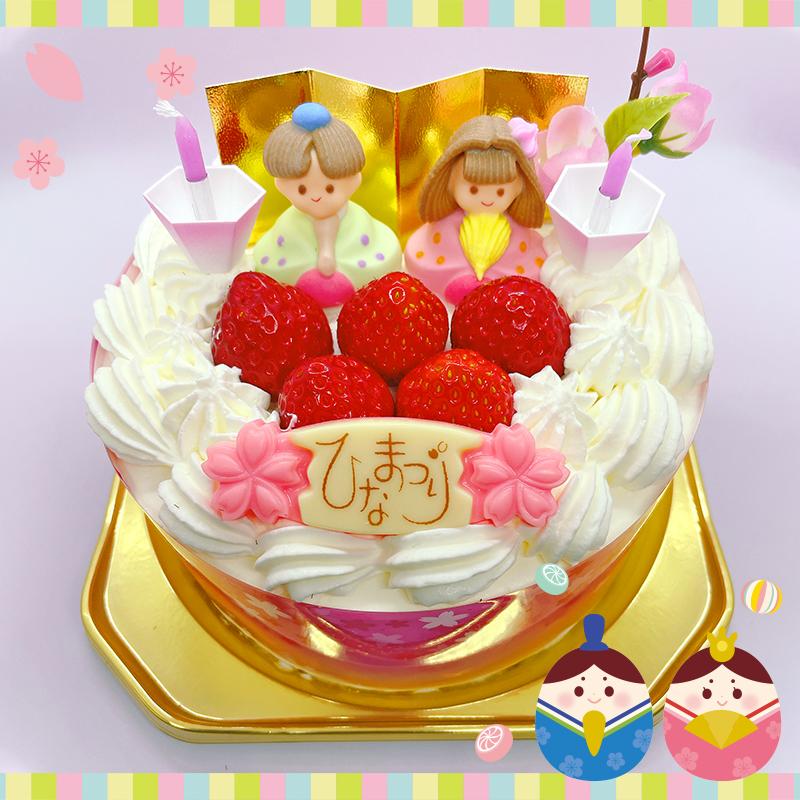 ひな祭りデコレーションケーキ5号