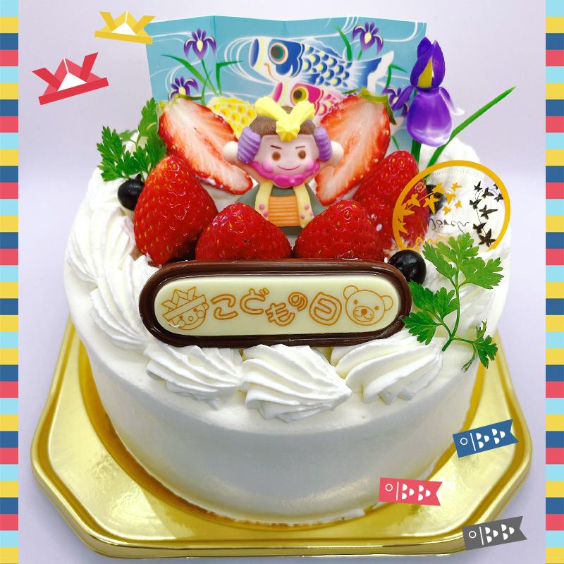 こどもの日生デコレーションケーキ5号